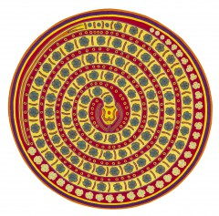 142 Serpent de la connaissance.jpg